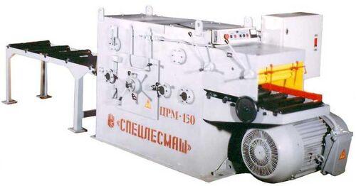 ЦРМ-150